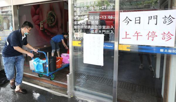 台北医院火灾死亡人数已升至12人,台当局健保署垫付医疗费 全球新闻风头榜 第1张