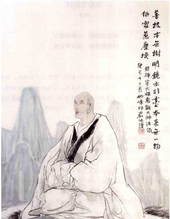 寓意深长,唐诗中最意味深长的8首禅诗!读懂了这些,你就透彻了人生!