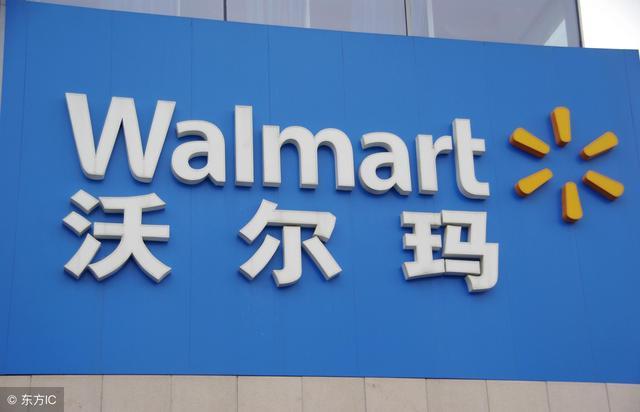 市场营销ppt,沃尔玛中国区市场营销推广方案ppt