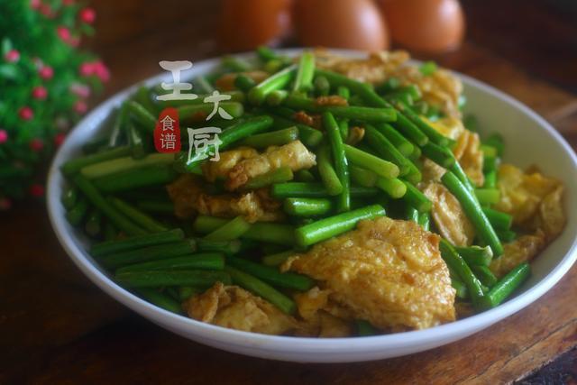 蒜苔炒鸡蛋的做法,蒜苔炒鸡蛋最好吃的做法,新手学起来,一道美味的家常菜