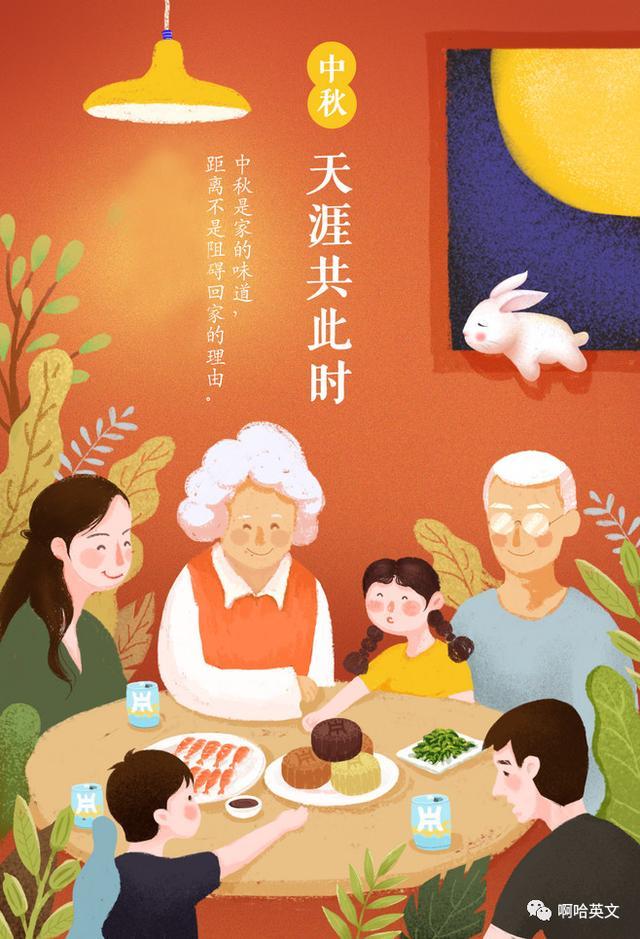 中秋节英文祝福语,Water为你备好了中秋节祝福语(中英双语),送给你的亲友!