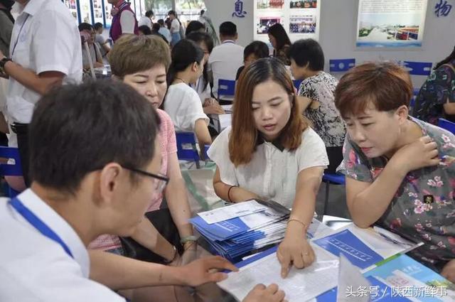 西安专科学校有哪些,陕西十大专科学校排名 高职特色专业院校报考