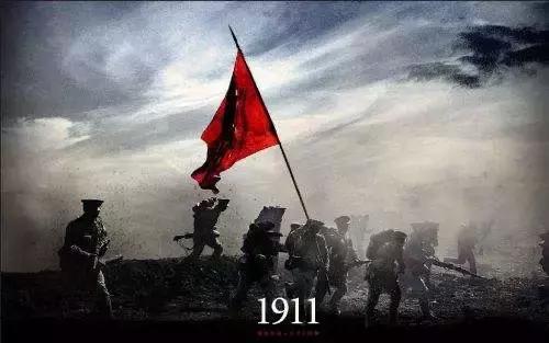 """辛亥革命的意义,辛亥革命:是压垮清廷的最后一根稻草,也是一个大的""""王炸""""!"""