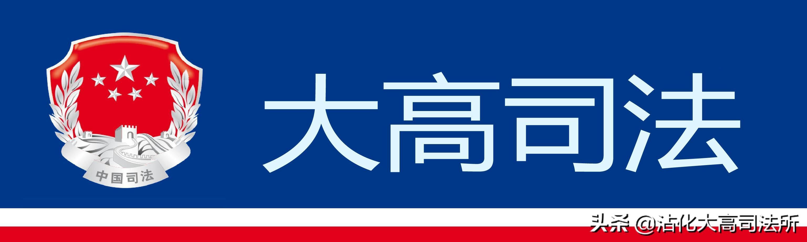 李总理:普遍非法融资个人行为的三种游戏玩法