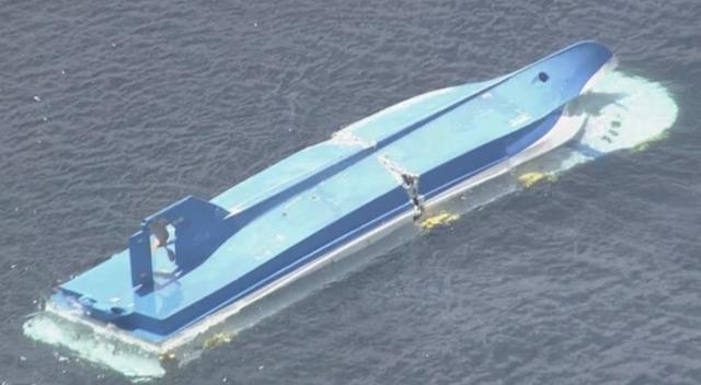 """日本警方拘捕俄罗斯""""阿穆尔""""号船长助理 全球新闻风头榜 第3张"""