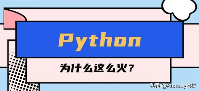 网页图片打不开,Python爬虫实践:30行代码实现爬取网站图片,案例分享篇