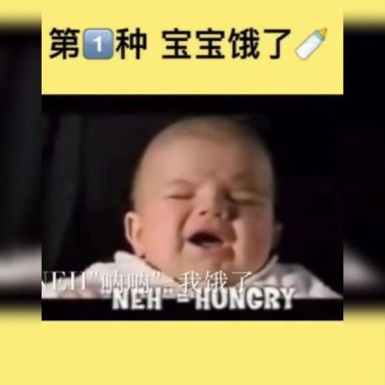 """婴儿语言,教你读懂宝宝最常见的五种""""婴语"""",爸妈轻松,宝宝也能少受罪"""