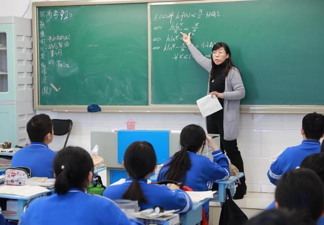 国家教育部新通告:一部分违规违纪教师将被去除师资队伍