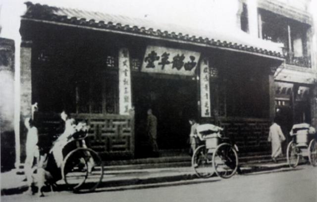 """北京印刷厂,药店为何开""""广告印刷厂""""?京城老药铺做生意各有绝活儿"""