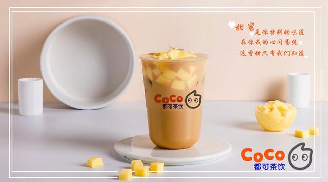 """都可奶茶加盟费,coco奶茶加盟,1-2人经营,""""单店""""和""""区域""""区别?"""
