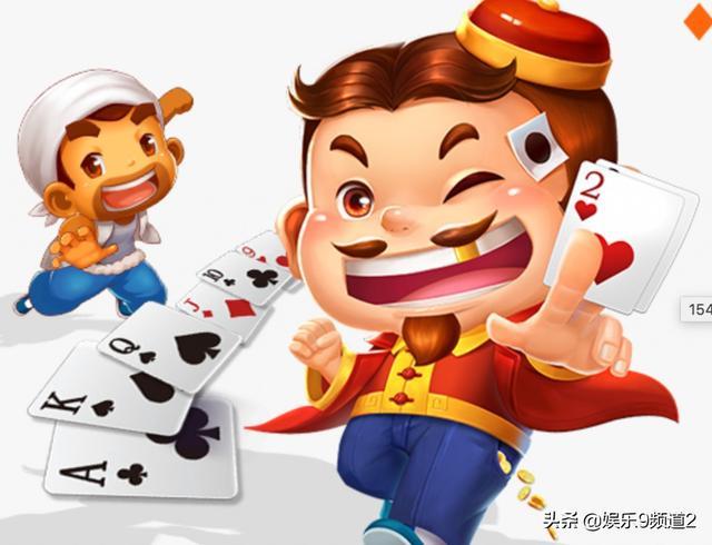 斗地主怎么玩,玩斗地主学会这些技巧,必能让你胜券在握