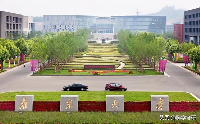 南京大学心理学考研应用心理专硕参考书目