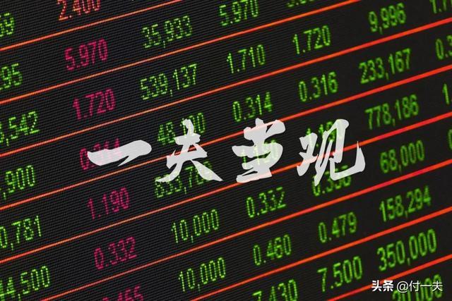 """彼得林奇的成功投资,""""股票天使""""彼得·林奇,是如何战胜华尔街的?"""