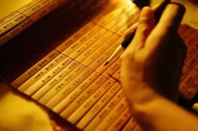 矜怎么读,《千字文》(注音版): 中国人的蒙学经典,珍藏