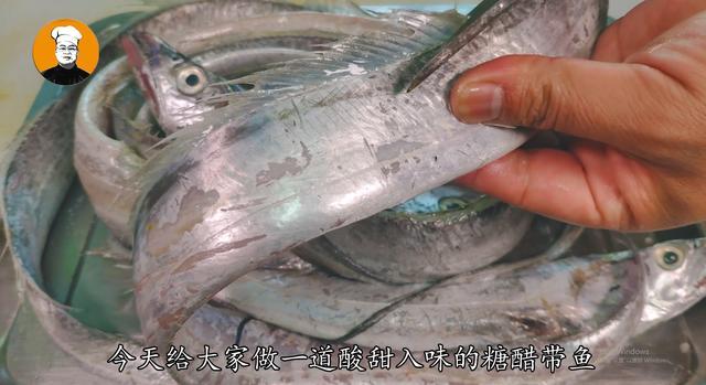 糖醋带鱼的做法,糖醋带鱼家常做法,糖醋汁配方比例告诉你,简单易学零失败