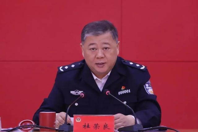 江苏一公安局长被查,10天前向中央督导组汇报 全球新闻风头榜 第1张
