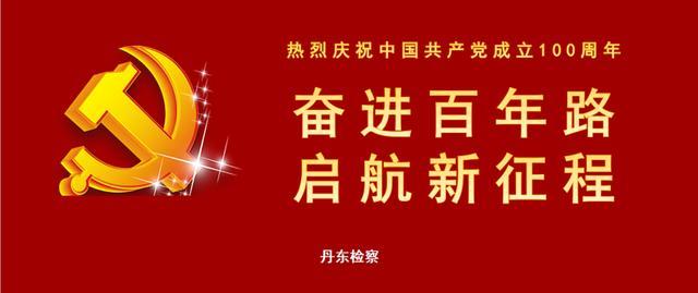 党的历史简介,【迎百年 学党史】②中国共产党的诞生