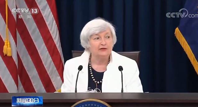 耶伦变成美国史上第一位女士财政部部长