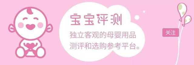 婴儿进口奶粉,15款进口有机奶粉评测二:阿拉、雅培、惠氏......哪款更值得选?