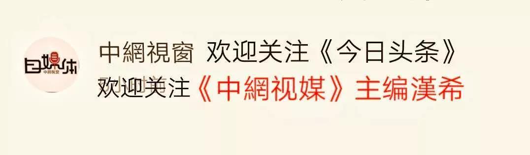 祝生意越来越好的句子,2021牛年祝福语,恭祝您牛气冲天,财源滚滚!