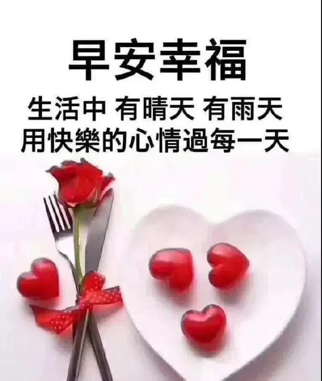 领导离职祝福语,祝你成功;声声祝福,祝你幸福。早上安康,我的朋友