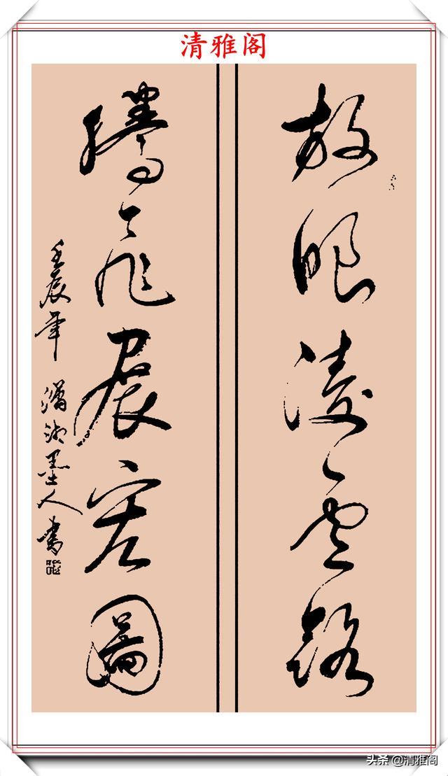 女书法家肖清红,精选39幅《立轴行书》欣赏,网
