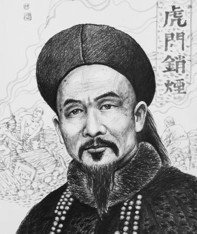 林则徐简介,如果林则徐不被革职,能否带领大清打赢鸦片战争?