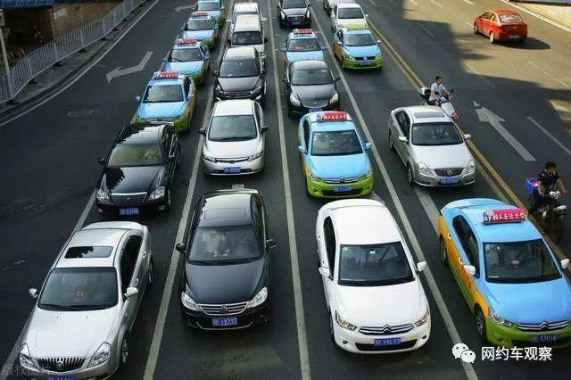 网约车最新消息,出租车没人开,网约车每月增长10万,人大代表呼吁关注出租车行业