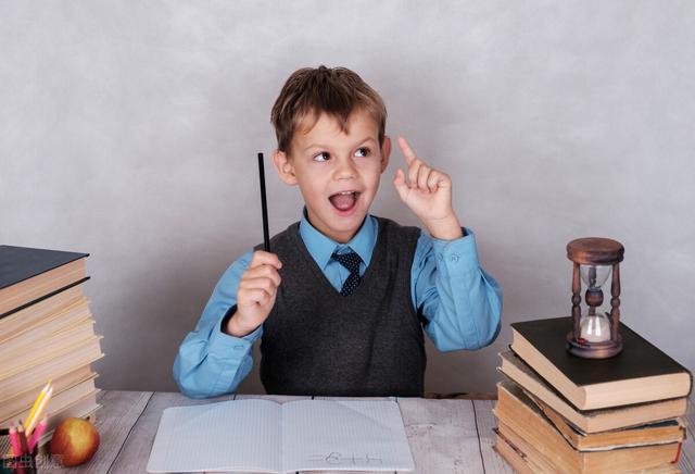高中「数学」知识点总结,满分150的学霸笔记——献给高三考生