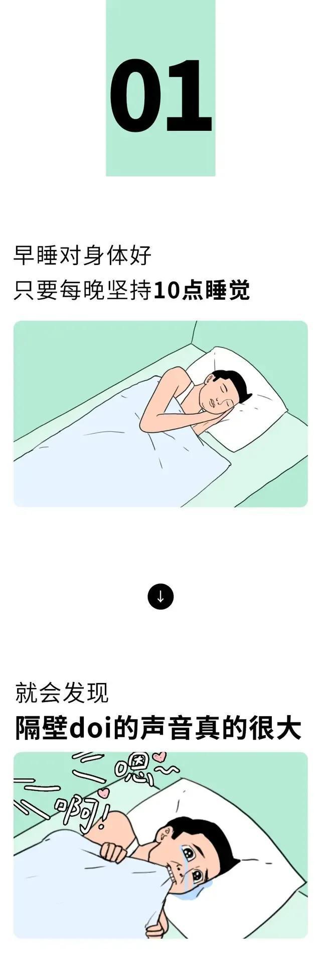 成人漫画在线,漫画‖成年人欲望翻车现场