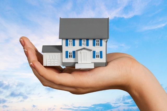 年青人应当先身上一身债,存钱买一个房屋呢?或是应当花钱