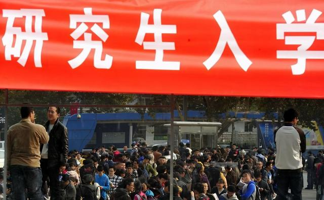 """上海考研成绩查询,上海大学考研成绩出炉,数二人均135+分,堪称""""神仙打架"""""""