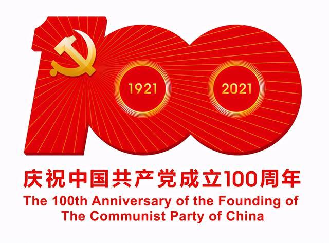 有关学习的名人名言,一起学习!100句名言回顾党史100年