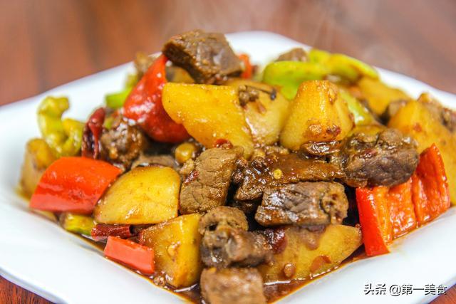 红烧土豆的做法,土豆烧牛肉家常做法,牛肉软烂入味,味道超级赞,老少皆宜
