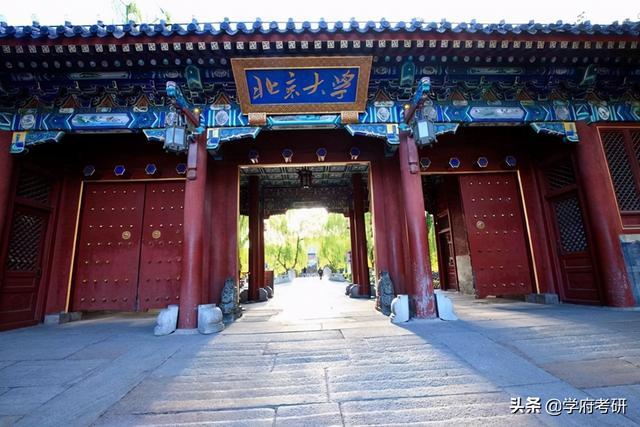 2021年北京大学软件与微电子学院全国硕士研究生统考学习书目