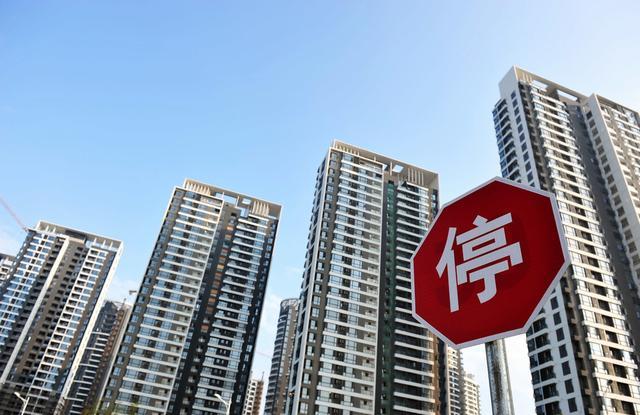 """明明房子不好卖,为何开发商不降价""""甩卖""""?4个真相很扎心"""
