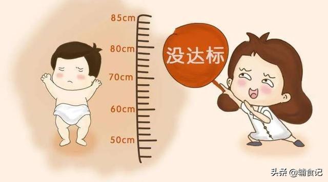 婴儿维生素,想让宝宝个子高,这种维生素比补钙更重要,得从0岁开始补