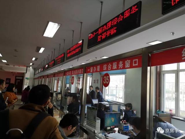 北京房产交易网,北京房屋过户可查各类相关信息 引导企业、群众自行交易