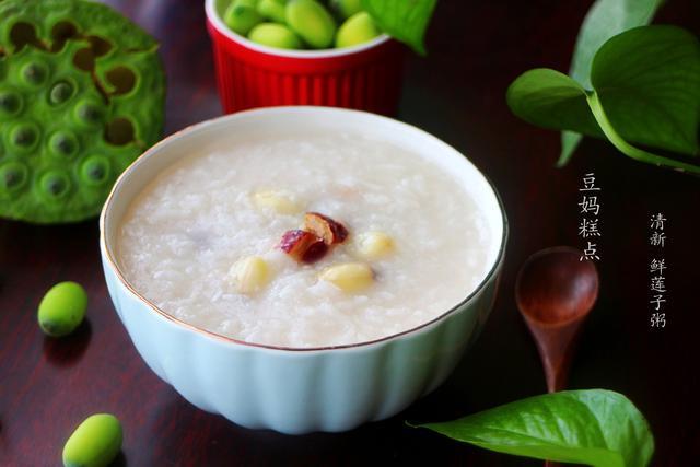 莲子粥的做法,鲜莲子粥的做法,口感清新,安神降火,每年7月份才能吃到