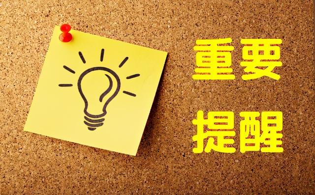 新疆教师资格成绩查询,2020年秋季乌鲁木齐地区教师资格认定现场确认正式开始