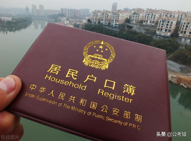"""北京户口的条件,拿""""北京户口""""的好消息,名额508人,要求学历最低为专科"""