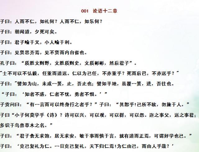 高中语文必背古诗文72篇(高中三年必考的古诗词内容都在这里了