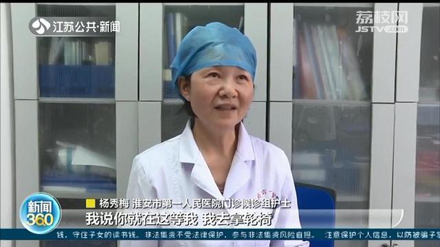 只因在人群中多看一眼 细心护士挽救患者一命 全球新闻风头榜 第1张