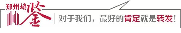 河南省实验小学,郑州最新学区房买房攻略,附小学划片及二手房价一览表