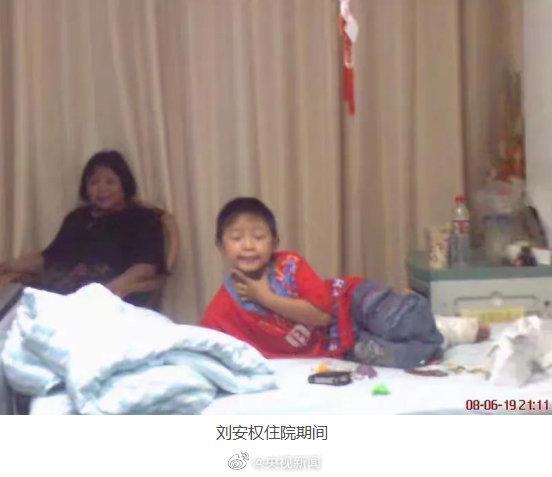 四川地震最新消息今天,那段经历,从未忘记!汶川地震中男孩时隔13年与护士重逢