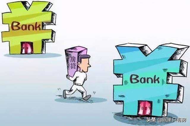 房贷的条件,2021年,二手房贷款新增5大限制条件,你还满足要求吗?