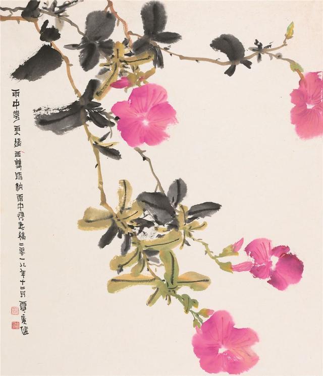 花卉作品,天津美院院长的绘画作品,以品类繁多的花卉为主,红的黄的紫的
