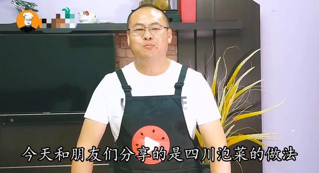 四川泡菜的家庭做法,四川泡菜正宗做法,大厨轻易不外传的秘诀,学到就是赚到