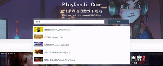 热门的网页游戏,PC游戏资源TOP10,每家都有十万G资源,玩家必收藏(下)