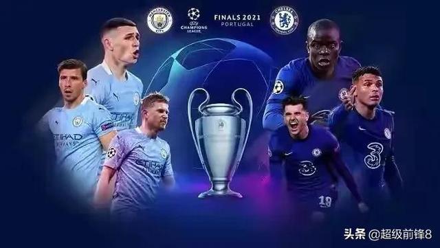 欧冠决赛英超双雄对决 全球新闻风头榜 第1张